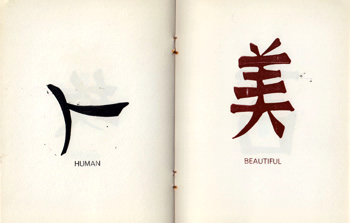 [PIECH, Paul Peter, 1920-1996] : [CHINESE CHARACTERS].