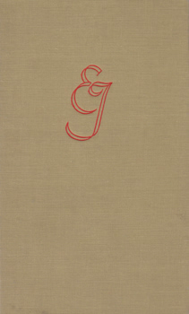 PICKERING, C.L. (Charles London), 1908-1998 – editor : TRIBUTES TO EDWARD JOHNSTON, CALLIGRAPHER.